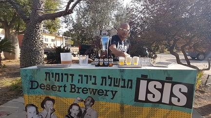 ISIS - מבשלת בירה