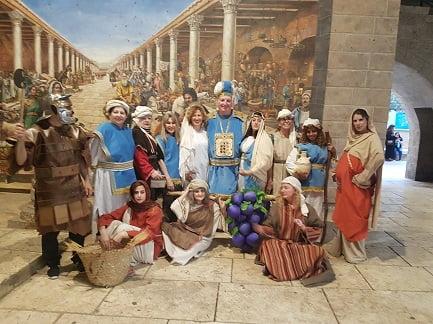 """ירושלים - חווית התנ""""ך"""