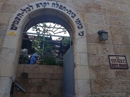 בית הכנסת של העדה הקראית