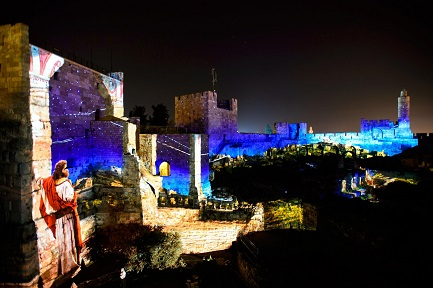 מבלים בירושלים