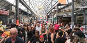 השוק ברמלה (צילום: ישראל פרקר)