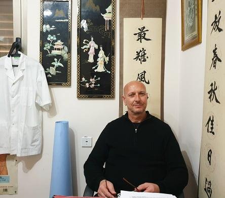 דוד קוניק- מאסטר ברפואה סינית