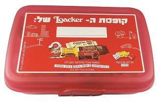 קופסת אוכל לואקר (צילום עמית שטראוס)