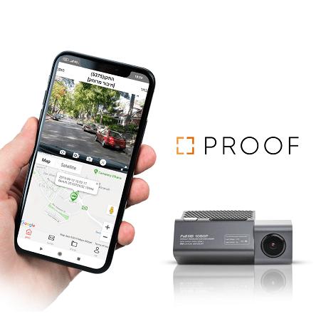 קבוצת קוברה משיקה מצלמת דרך ואבטחה מקושרת לאפליקציה ייעודית- PROOF