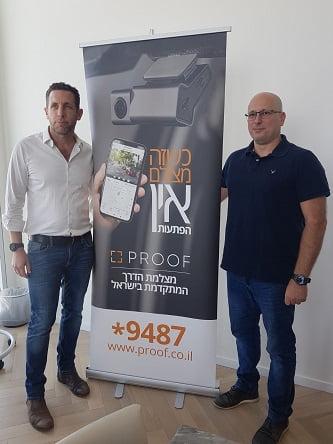 יובל אסרף מנהל מחלקת מחקר ופיתוח בקבוצת קוברה ואורי סוקולוב מנהל פעילות proof בישראל.