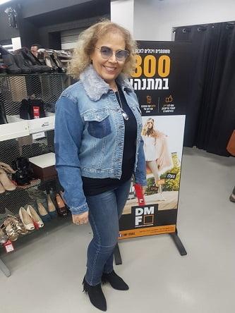 "ג'קט ג'ינס 199 ש""ח רשת DMF"