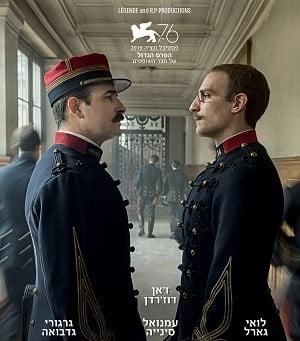 סרט חדש – קצין ומרגל