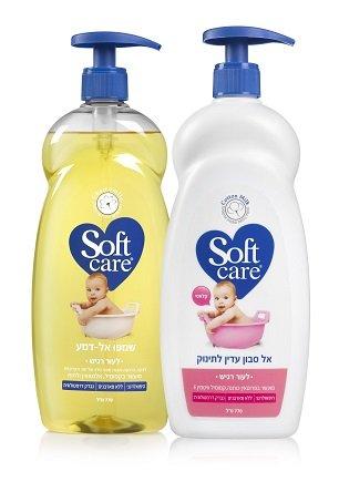 סופטקר אל סבון קלאסי ושמפו אל דמע עם משאבה (צילום: מוטי פישביין)