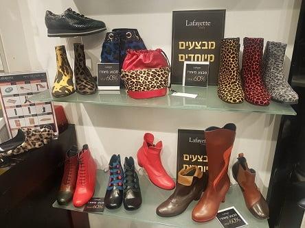 נעלי לאפייט