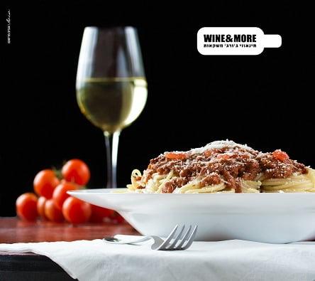 רשת חינאווי Wine & More (צילום: אביב פרסום)