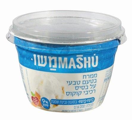 """ממרח בטעם טבעי גבינת שמנת משומשו (צילום: באדיבות יח""""צ)"""