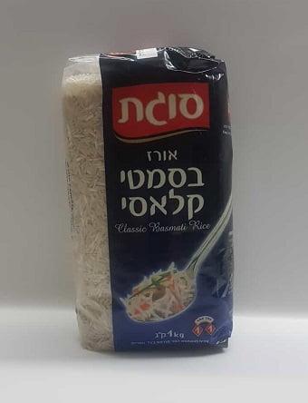אורז בסמטי של סוגת