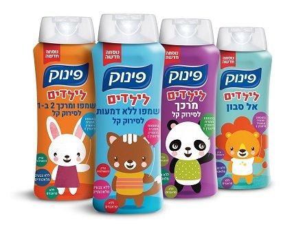 """סדרת פינוק לילדים (צילום: יח""""צ)"""