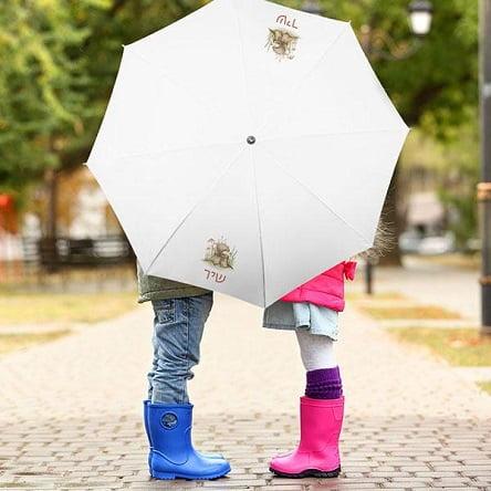 מטרייה -אהבה קטנה (צילום: סטודיו אהבה קטנה)
