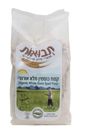 תבואות קמח כוסמין מלא אורגני (צילום: חברת תבואות.)