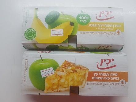 מחית פרי 100% של יכין
