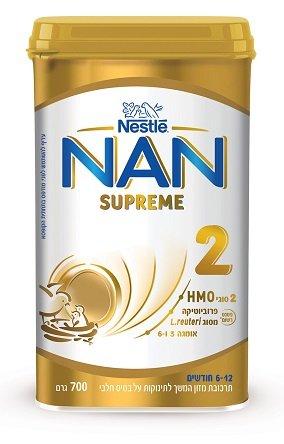 "NAN Supreme - תמ""ל חדש של נסטלה (צילום באדיבות יח""צ)"
