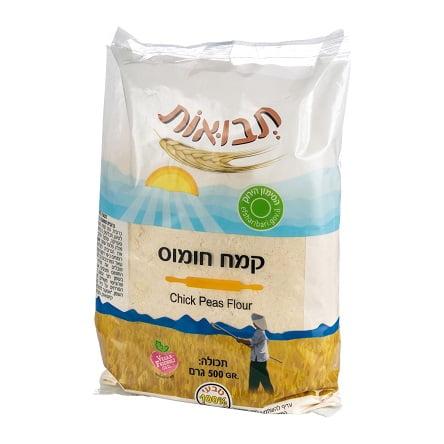 תבואות - קמח חומוס (צילום: אייל גרניט)