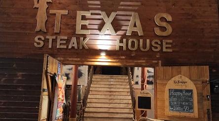 """הכירו את מסעדת 'טקסס סטייק האוס' מילה של """"אמא נגה"""""""