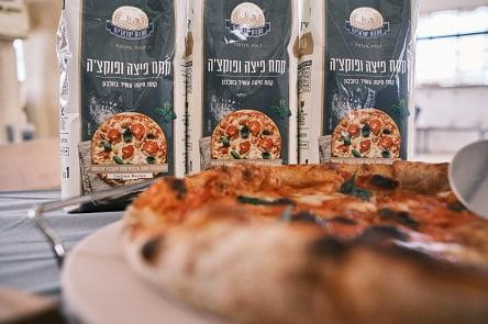 פיצה מקמח פיצה ופוקצ'ה של טחנות ישראליות. (צילום: עילאי מבורך)