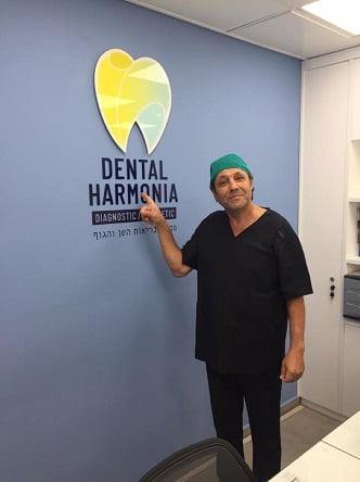 """ד""""ר רפאל דנטל הרמוניה תל אביב (צילום: אילנה ישועה)"""