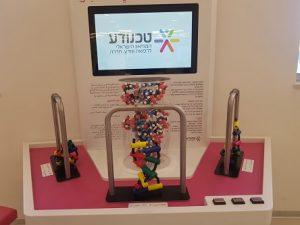 המוזיאון הישראלי לרפואה ומדע (צילום: עופרה פנחס)